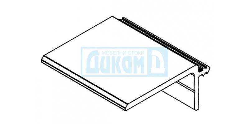 Aluminum profiles, moldings and edgings