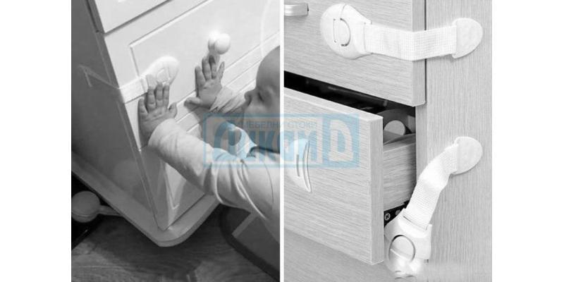 Child locks and fuses