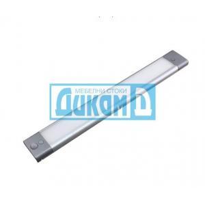ЛЕД  лампа, алуминий, 60 см, със сензор до 6 см, 12 V