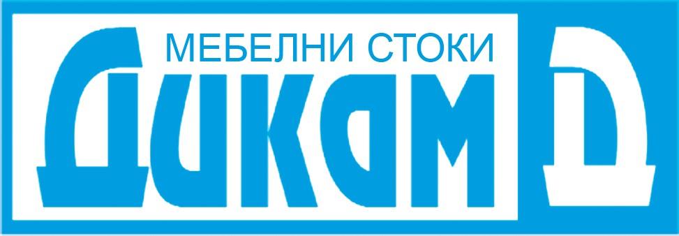 Дикам - Д ЕООД